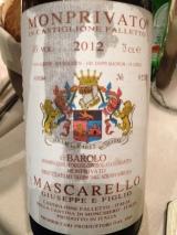 Barolo Monprivato 2012 - Mascarello